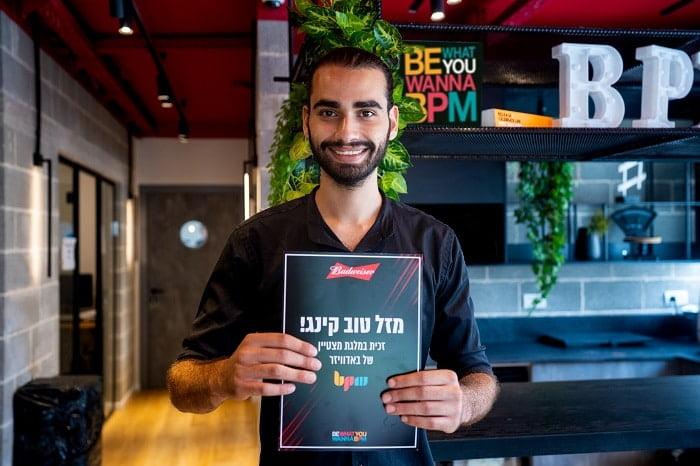 אליאב תדמור, זוכה המלגה השני, מספר על עצמו ועל הזכייה במלגה - מכללת BPM