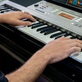 קורס תיאוריה מוזיקלית ופיתוח שמיעה אונליין - מכללת BPM