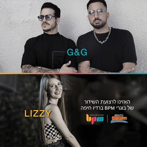 רדיו חיפה גאים להציג: דיג'יי סט עם בוגרי BPM