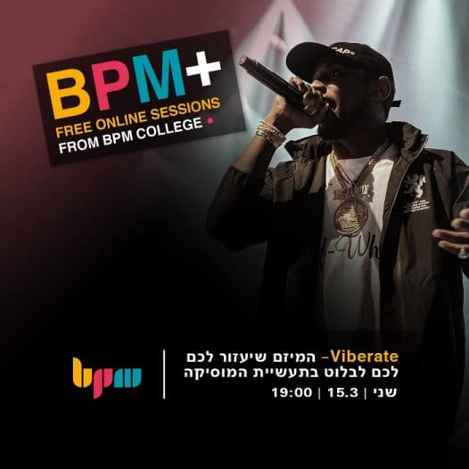 Viberate, סדנת אונליין על המיזם המוזיקלי החדשני לניטור האזנות - מכללת BPM
