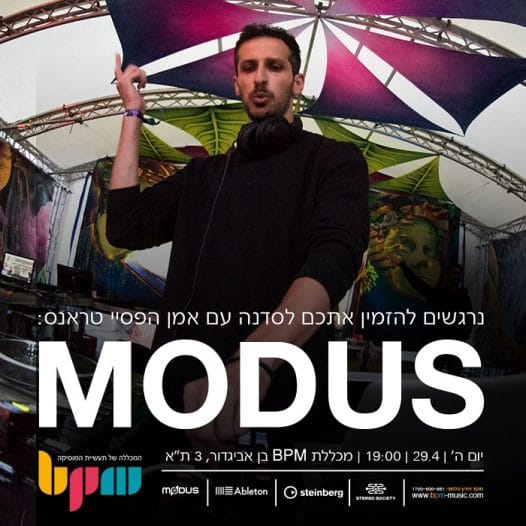 הפקת Psytrance, סדנת אמן עם Modus - מכללת BPM