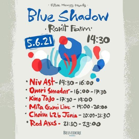 Blue Shadow Open Air, כרטיסים מוזלים לקהילת BPM