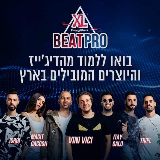 XL Beat Pro, סדנה עם הדיג'ייז והיוצרים המובילים בארץ - מכללת BPM